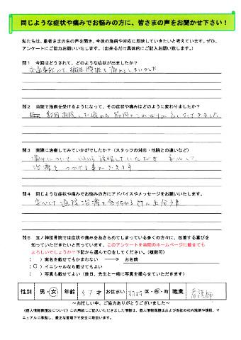 S.Aさん 女性 57歳 お住まい:羽村市 看護師