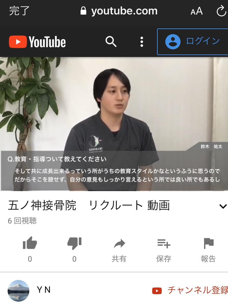 リクルート動画2