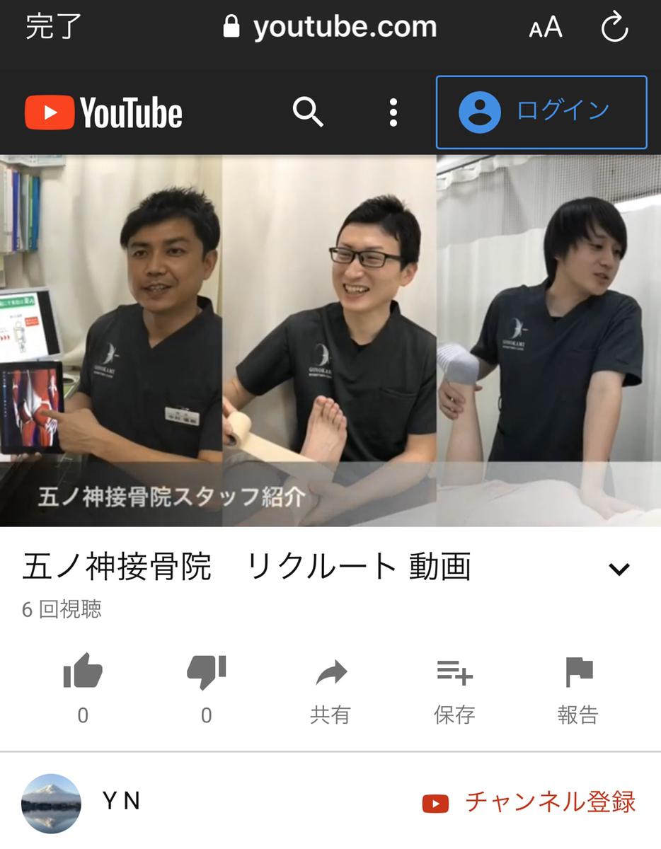 リクルート動画3