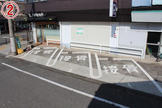 第1駐車場2