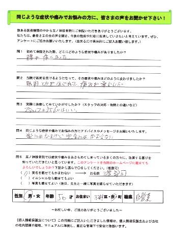 渡部司さん 男性 50歳 お住まい:羽村市 自営業